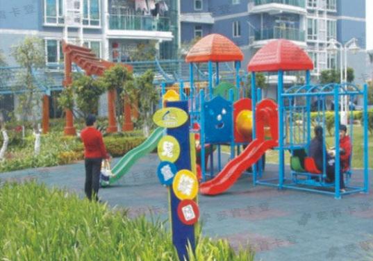 社区儿童乐园标识牌
