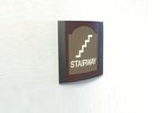 楼梯弧形牌万博manbetx手机端登录