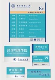 天津科技大学万博体育max手机注册设计