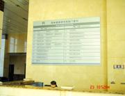 郑州烟草研究院楼层索引牌万博manbetx手机端登录
