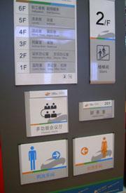 公司企业万博体育登录入口设计