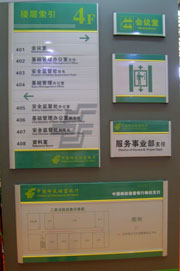 中国邮政储蓄银行万博体育登录入口设计