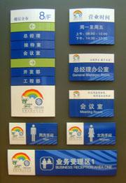 中国移动通信万博体育登录入口设计