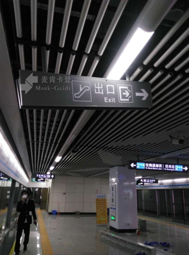 地铁站双面吊牌灯箱