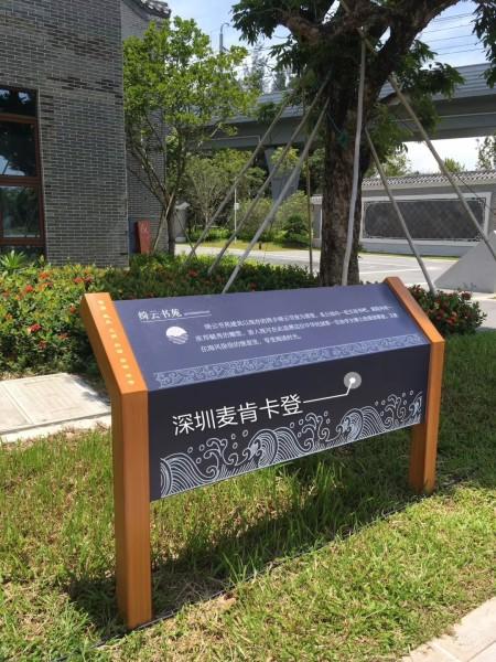 西湾红树林公园万博体育登录入口